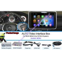 Buy 1080P HD Mercedes Benz Navigation System at wholesale prices