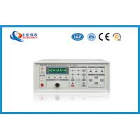 Buy High Precision DC Resistivity Testing Equipment Four Terminal Measurement at wholesale prices