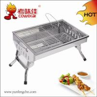 Quality Hot Sale Portable Stainless Steel BBQ Grill for sale
