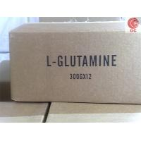 China 56-85-9 Nutritional Health Supplements L - Glutamine For Bodybuilding on sale