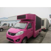 Quality P4 Billboard Mini LED Advertising Truck Outdoor With Full Color Screen for sale