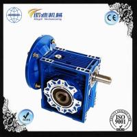 Quality NMRV50 Shaft Reducer Gear Transmission Box  With Motro 0.12-15kw for sale