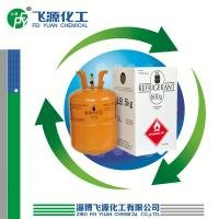 Buy refrigerant gas R600A at wholesale prices
