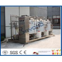 Quality 2000L/3000L5000L per hour semi-automatic spilit Cleaning In Place machine/CIP Cleaning System for equipment washing for sale