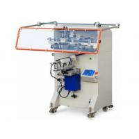 Buy cheap SX - 3A Semi Auto Plastic Bottle Container Tube Screen Printing Machinery product