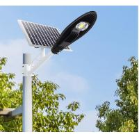 Quality Waterproof Solar Led Street Lamp / Solar Energy Street Lights Auto Intensity Control for sale