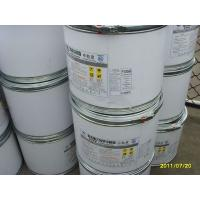 Buy cheap Fine Powder/ Virgin PTFE Fine Powder/Resin DF-201 for tapes,sheet, tubes from wholesalers
