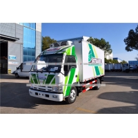 Quality Japan Brand Isuzu 5tons Thermo King Refrigerator Refrigerated Van Truck for Food Transport for sale