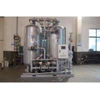 Buy cheap BXN-C Oxygen Nitrogen Plants With Pressure Swing Adsorption , Eco Friendly from wholesalers