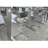 Quality Big Capacity Wet Granulation Machine GMP Standard For Pharmacy Industry for sale