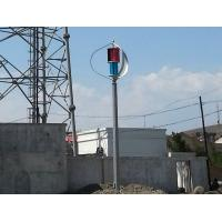 Buy cheap 600w Maglev Vertical Axis Wind Turbine Generator for Telecom Repeater product