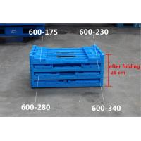 Buy cheap 600*400*340  Mesh type  Food grade Plastic Returnable  Collapsible Folding Crates from wholesalers