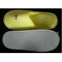 Quality Yellow Terry Slipper (GHD013) for sale
