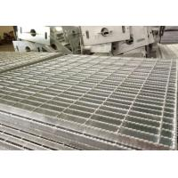 Quality Anti Slip Mild Steel Steel Platform Grating , Hot Dipped Galvanised Steel Grate for sale