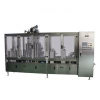 Quality Horizontal Plastic Cup Fill & Seal Machine (SKB-D) for sale
