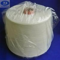 Buy cheap 100%viscose spun yarn 40/1 for weaving or knitting from wholesalers