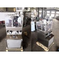 Quality Automatic Rotary Tablet Press Machine 9 Stations For Making Candy Tablets for sale