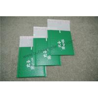 Buy Green Co-extruded Printed Polythene Mailing Bags 235x330mm #H at wholesale prices