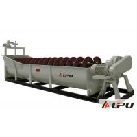Quality High Strength Mixing Spiral Sand Washing Machine / Stone Cleaning Equipment for sale