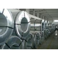 Quality Hot Rolled Galvanized Steel Coil / Corrugated Roofing Sheet / Iron Roofing Sheet for sale