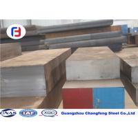 Quality Forged 1.2316 Tool Steel Low Impurity Content 4Cr13 ESR Steel Bar ISO Assured for sale