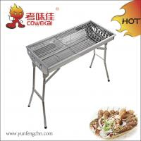 Quality Popular Folding Stainless Steel Charcoal Grill for sale