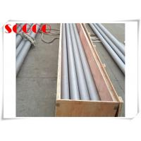 Quality W. Nr.1.3912 Seamless Alloy Pipe Invar 36 FeNi Alloy For Chemical Industry for sale