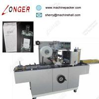 China Good Quality Small Perfume Box Cellophane Wrapping Machine,High Speed Cellophane Packing Machine on sale