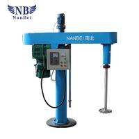 China ISO Paint Mixing Machine , Industry Hydraulic Pigment Paint Dispersing Machine on sale
