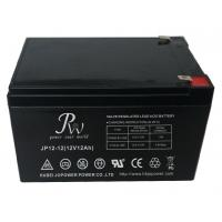 Buy cheap Rechargeable Agm Lead Acid Battery 12V 12Ah With Safety Valve from wholesalers