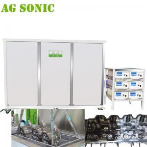 Quality Diesel Engine Parts Ultrasonic Cleaning Ultrasonic Cleaning For Metal Parts Car Parts for sale