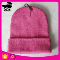 China China best 18*22cm,26g supplier 100% acrylic mens fashion high quality winter knitting magic beanie hats on sale