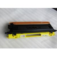 China TN150 Brother Printer Toner Cartridges For DCP-9040 DCP-9042 DCP-9045 on sale