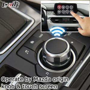Buy Mazda 6 Atenza video interface Gps Box For Car , Android Car Navigation Box at wholesale prices