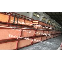 Quality Carbon Steel / Aluminum L/LL/KL Type Fin Tube 14000mm Tube Overall Length for sale