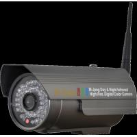 Quality High Speed Dome Auto-tracking PTZ Camera for sale