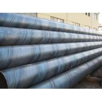 "Quality <strong style=""color:#b82220"">SSAW</strong> <strong style=""color:#b82220"">PIPES</strong> API 5L for sale"