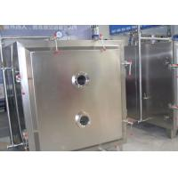 Quality Herb Roots Powder Industrial Vacuum Dryer In Pharmaceutical Industry High Efficient for sale