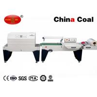 Buy cheap DFQC450 Pneumatic L Sealer & BS-A450 Shrink Tunnel from wholesalers