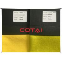 Quality Bright Mustard Yellow Coating Wool Fabric Heavyweight Wool And Viscose And Polyester for sale