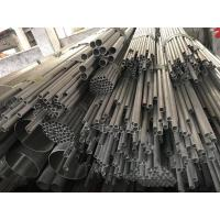 Quality Stainless Seamless Steel Tube / Pipe ASTM / AISI 446 UNS S44600 TP446-1 TP446-2 for sale