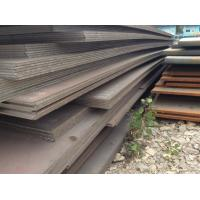 Quality High Strength Hot Rolled Steel Plate Grade FH40 ABS CCS DNV LR FH40 Steel Sheet for sale