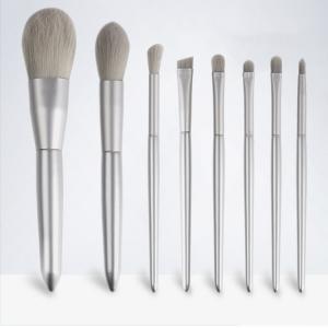 Quality Cosmetics Tool Vegan Makeup Brushes OEM Logo Gray Straight Design 0.2kg for sale