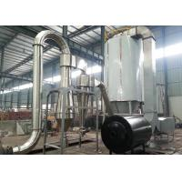 Quality Medicine Extract High Speed Centrifugal Spray Dryer Drying Temperature 120 - 300 °C for sale
