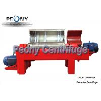 Buy cheap Two Phase Wastewater Treatment Plant Equipment from wholesalers