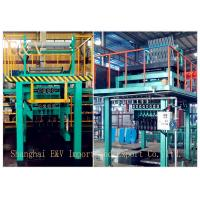 Quality Bright copper rod upward continuous casting machine 1000 ton 50Kw melting for sale