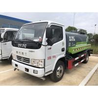 Quality 5000 Liters Water Bowser Truck Dongfeng 5 Tons Water Sprinkler Truck for sale