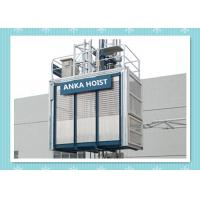 Quality Rack And Pinion Construction Material Lifting Hoist / Passenger Hoist Safety for sale