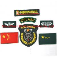Quality Customized military style embroidery Velcro hook loop Patch/ badge/armband for sale