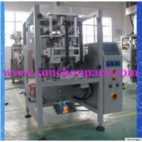 China Dry Fish Sardines Plastic Vertical Packaging Machine For Food Industry on sale